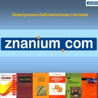znanium_141013000624_conversion_gate02_thumbnail_4